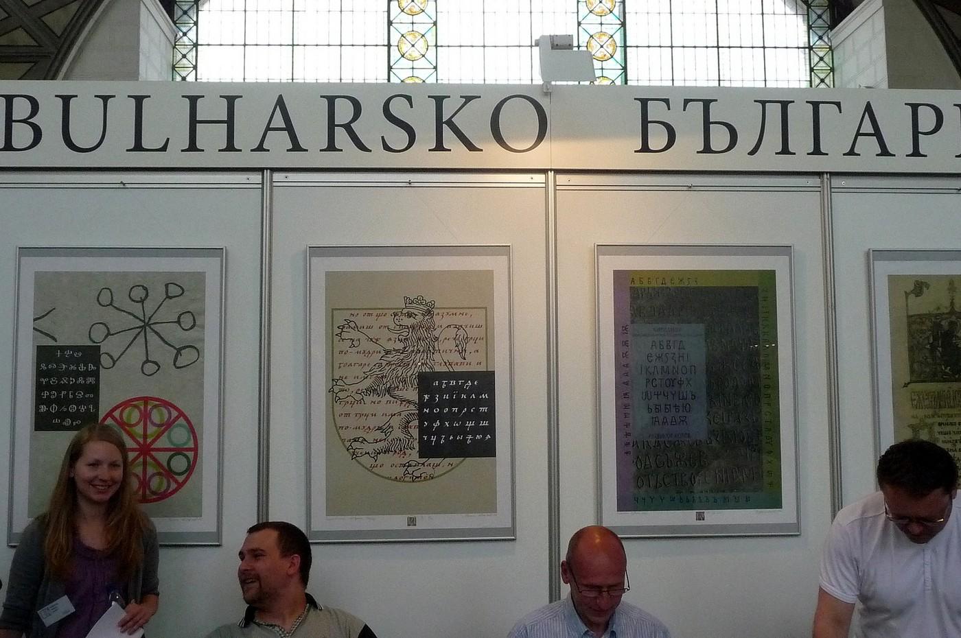Bulharská expozice