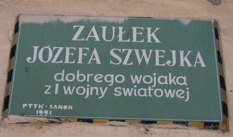 Švejk - Sanok - ulička