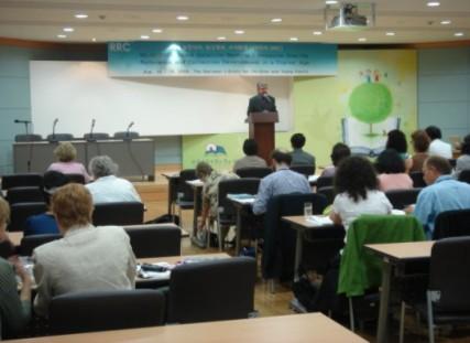 Pohled do přednáškového sálu