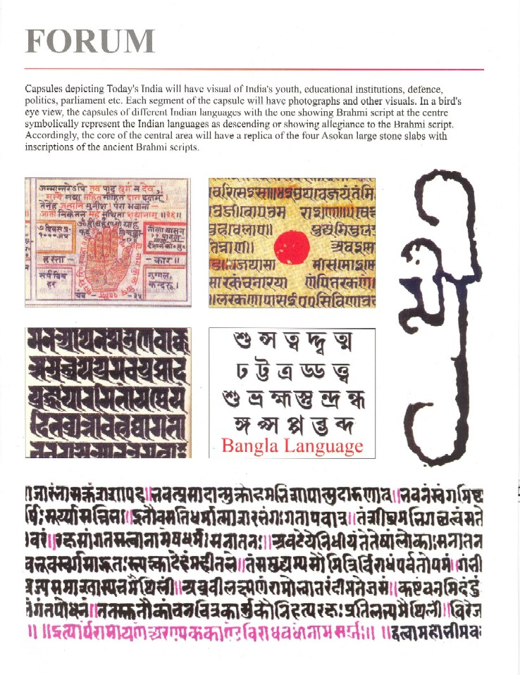 Ukázky rozličných indických jazyků a druhů písma