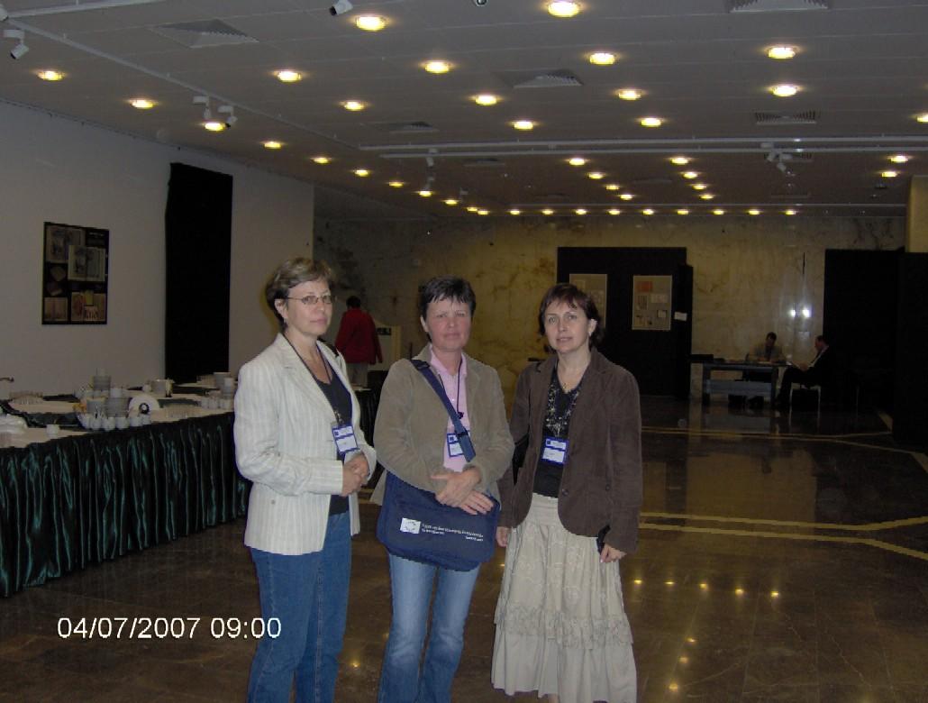 Přestávka na kávu (Mgr. I. Prochásková, Mgr. D. Tkačíková, PhDr. I. Hronovská)