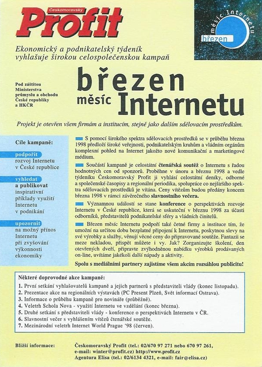 1. ročník - 1998