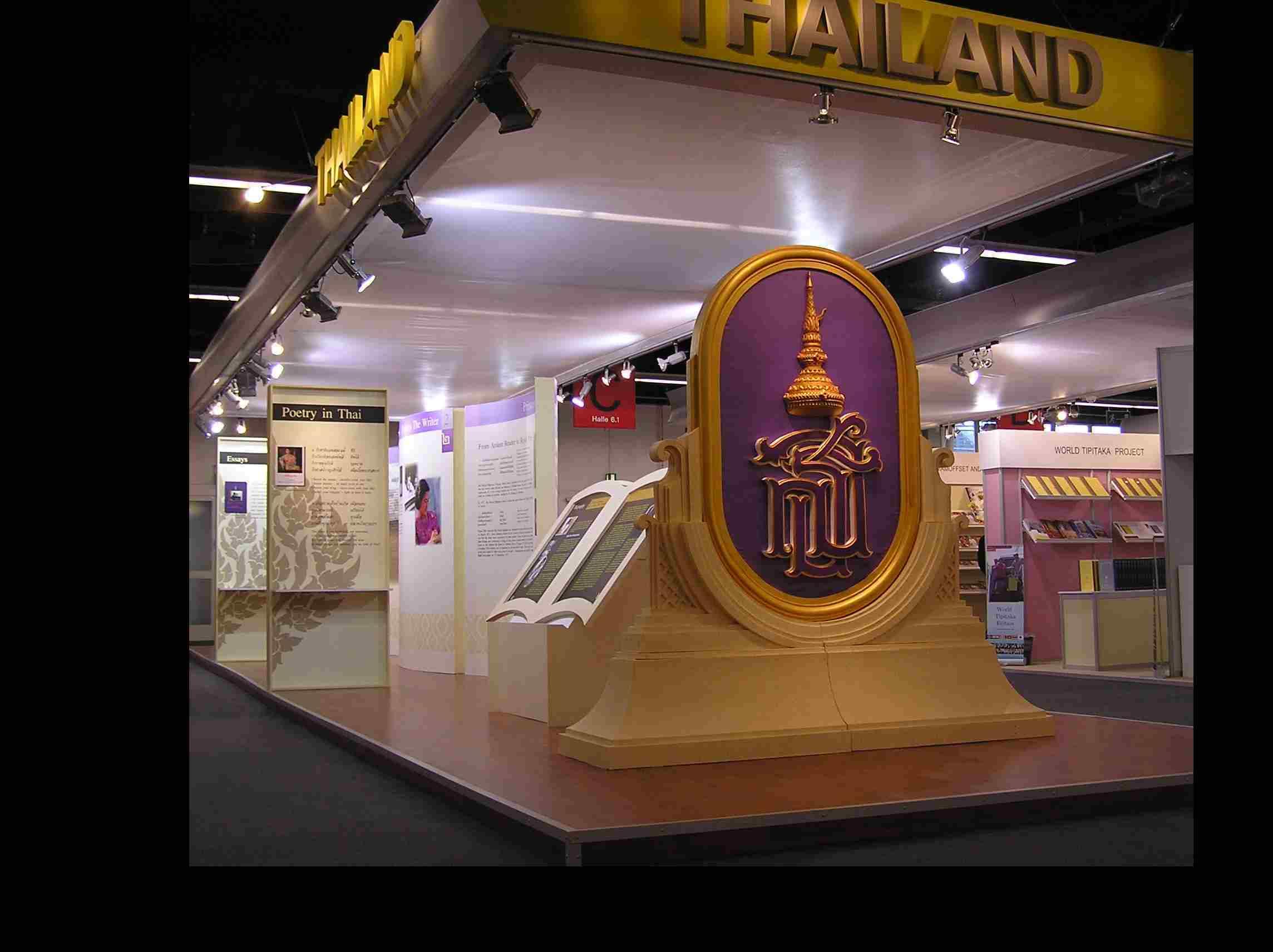 Obr. 6: Exoticky a přitažlivě působily přirozeně právě expozice neevropských zemí, třeba ta thajská.