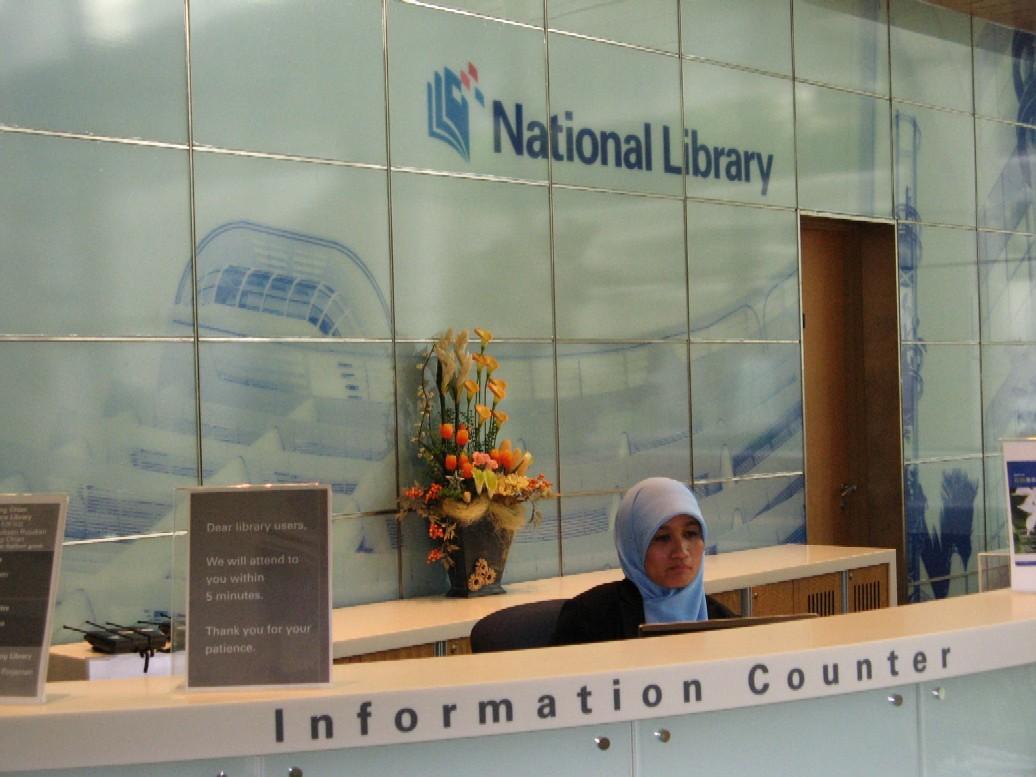 Vstup do Národní knihovny v Singapuru