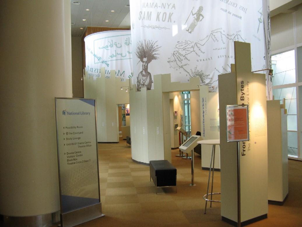 Výstavní prostory Národní knihovny v Singapuru