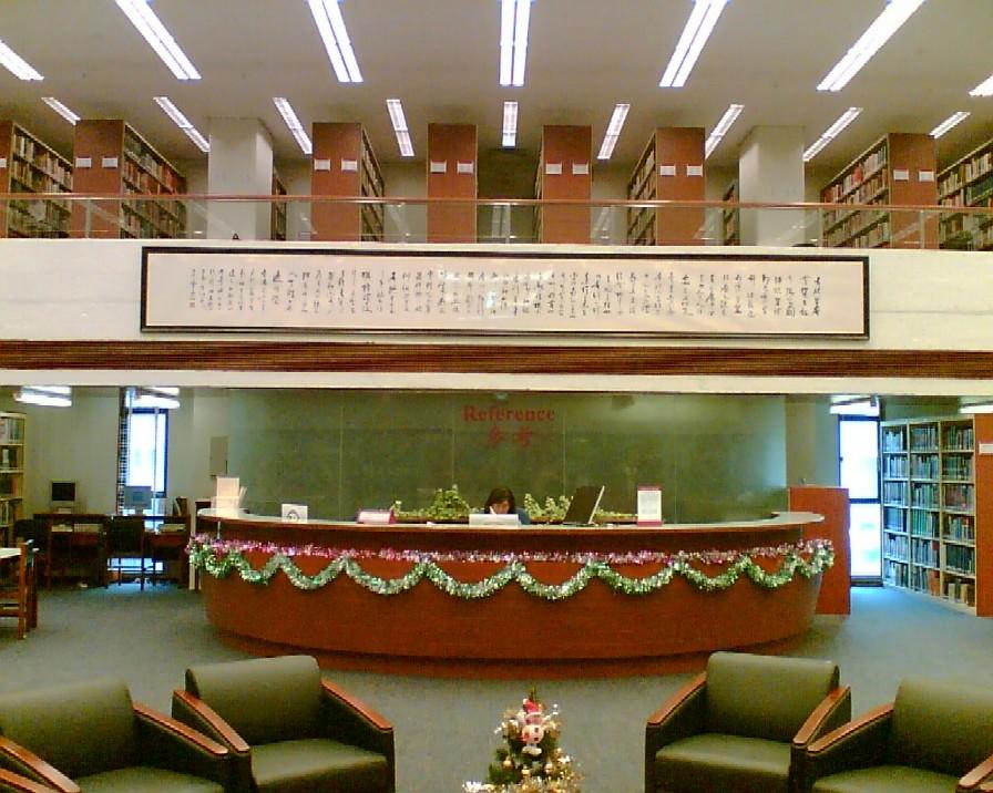 Obr. 5: Knihovna Univerzity Číny