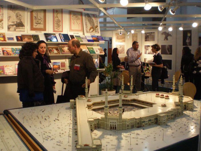 Maketa Svaté Mešity v Mekce