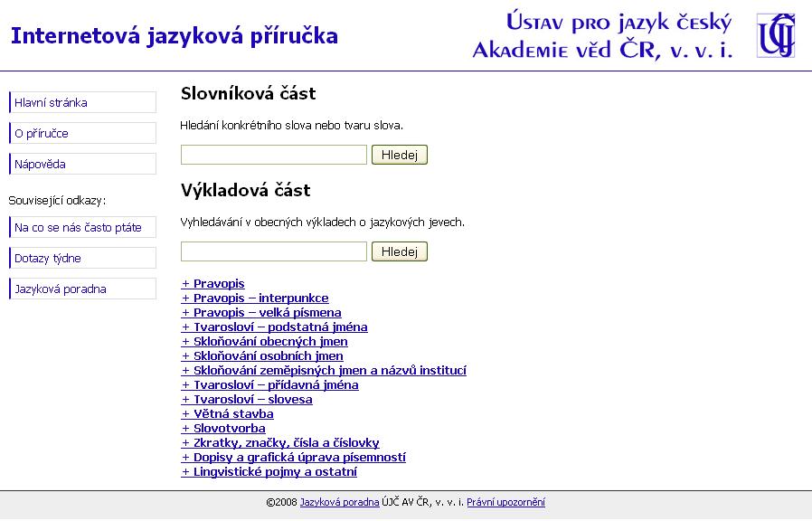 Obr. 2: Úvodní stránka Internetové jazykové příručky