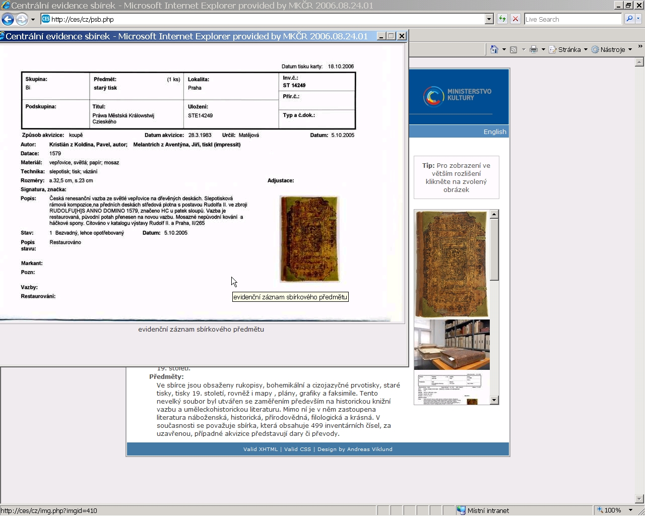 Obr. 8: Katalogový zápis na kartě konkrétního předmětu z Moravské galerie v Brně