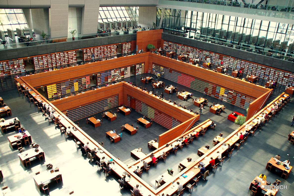 Hlavní hala knihovny