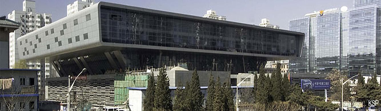 Nová budova Čínské národní knihovny po dostavbě