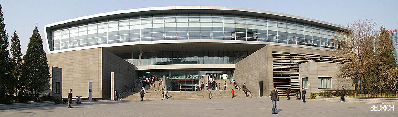 Hlavní vstup do Čínské národní knihovny, aktuální foto 2009 (2. etapa)