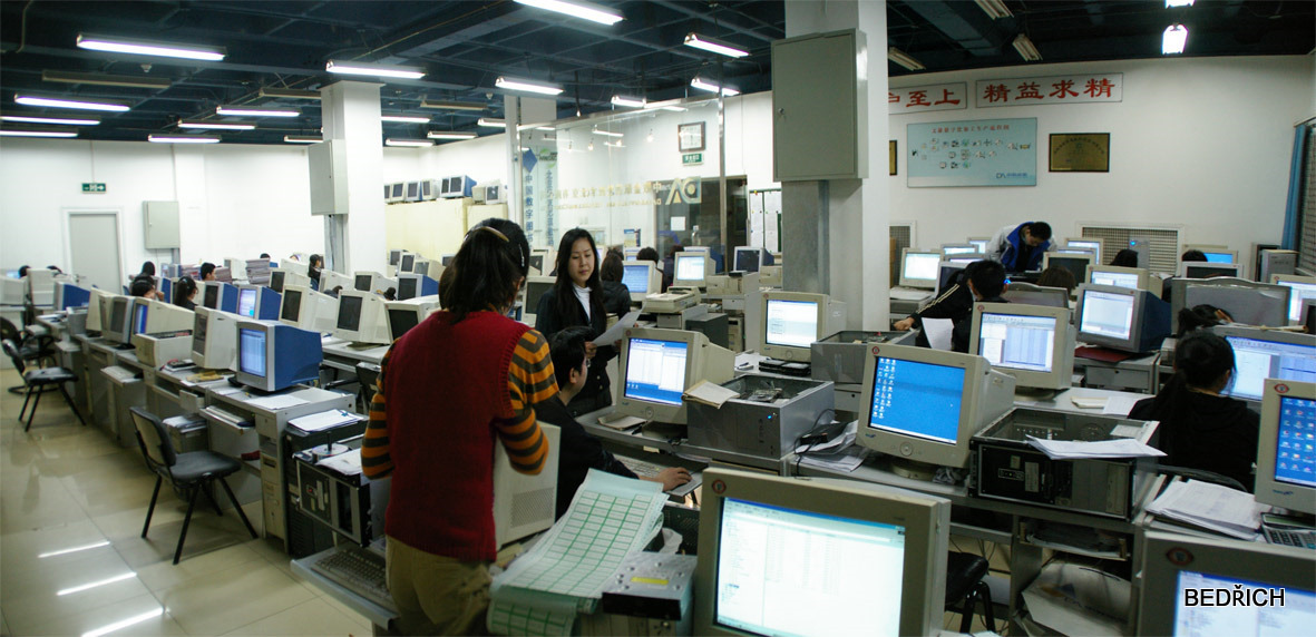 Digitalizační centrum dizertačních prací