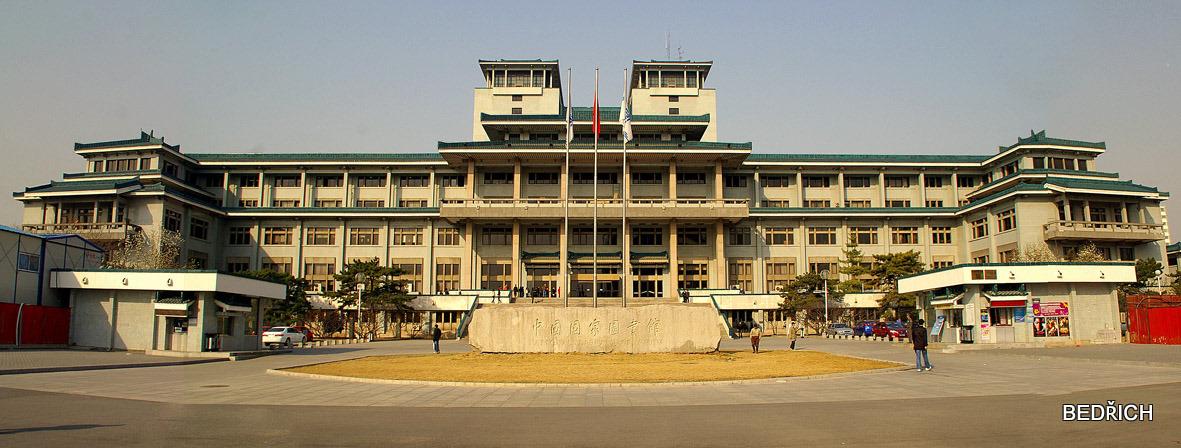 Stará budova Čínské národní knihovny z 80. let (1. etapa)