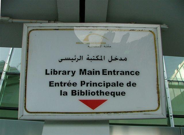 Hlavni vchod do knihovny