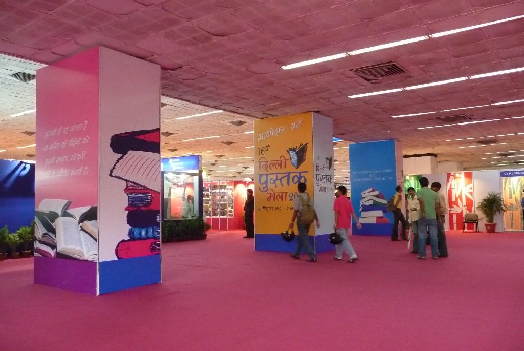 Vstupní hala knižního veletrhu v Dillí