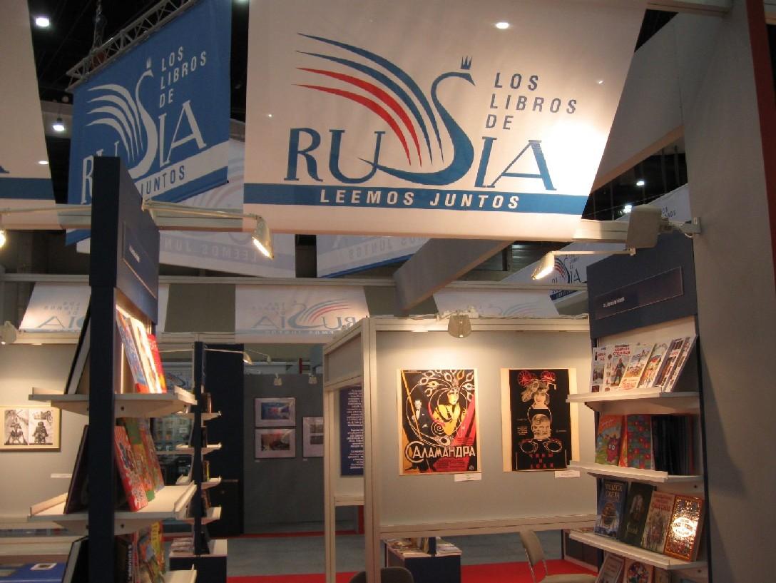 Rusko jako hlavní host letošního madridského knižního veletrhu