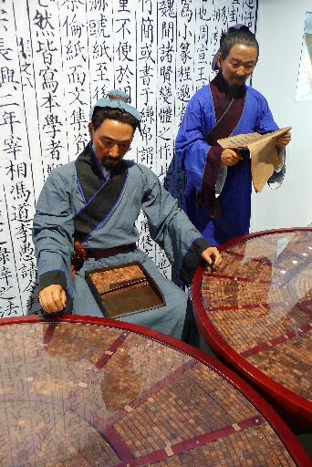 Čínská expozice