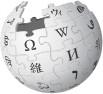 Logo Wikipedie