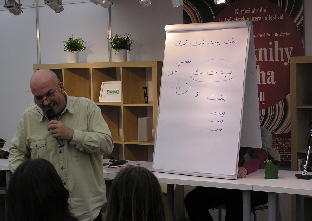 Arabská kaligrafie v podání Jafara Hedara