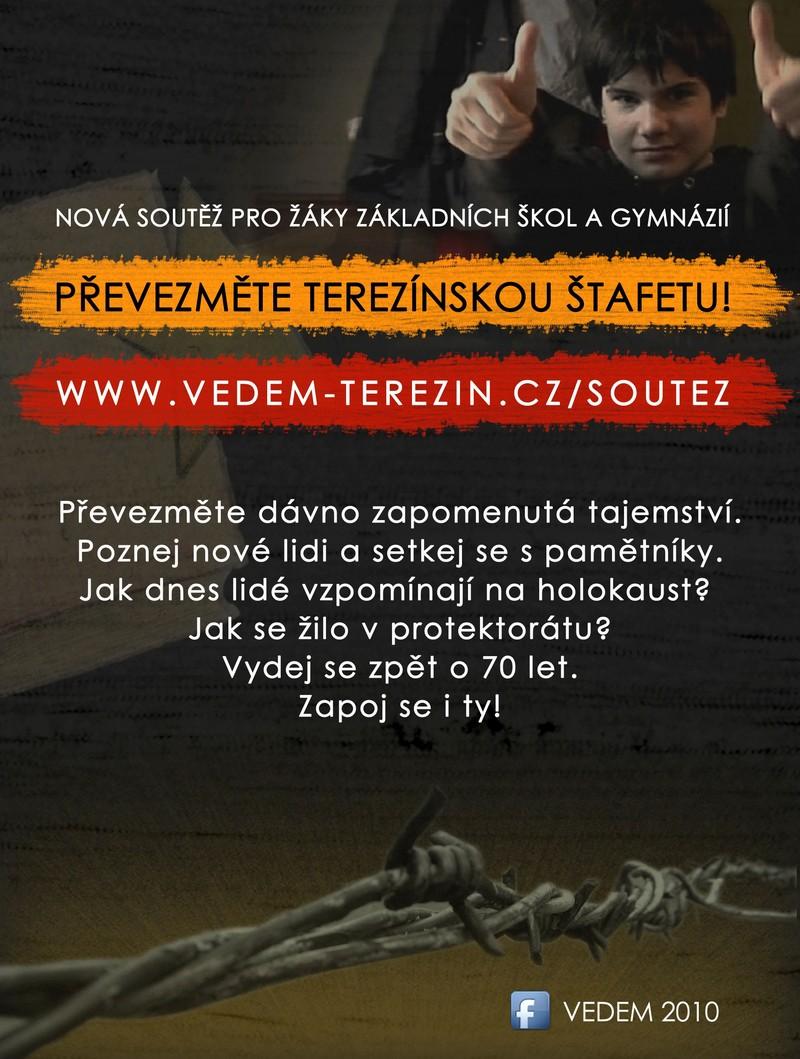 Plakát soutěže Převezměte terezínskou štafetu!