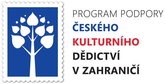 Logo Programu podpory českého kulturního dědictví v zahraničí