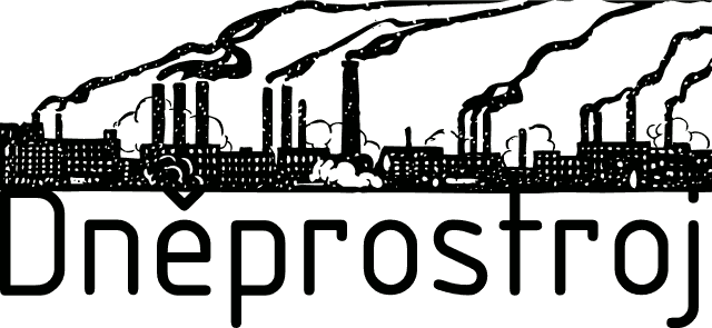 Logo Dněprostroje si vypůjčilo obrázek z opencliparts.org