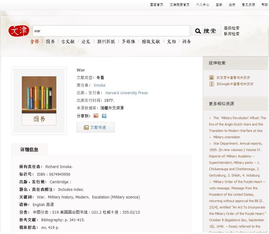 Ukázkový záznam textového zdroje (čínská lokalizace)