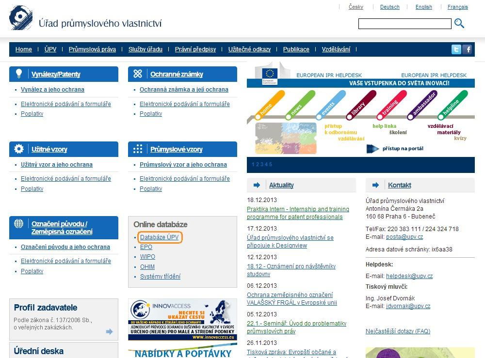 Webové stránky Úřadu průmyslového vlastnictví