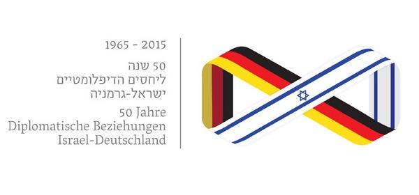 Logo k 50 letům diplomatických vztahů mezi Izraelem a Německem