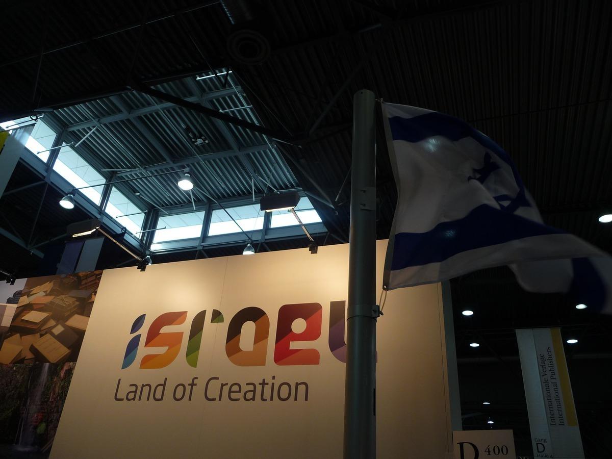 Expozice Izraele