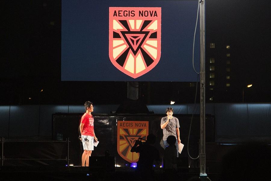 Aegis Nova v Tokyu