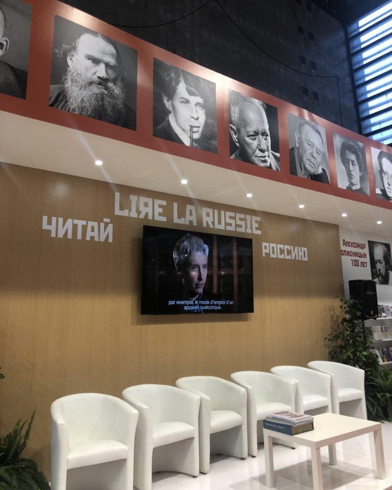 Hlavním tématem festivalu byla ruská literatura